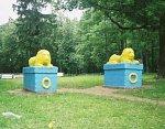 Березинское, усадьба: парк: скульптуры львов