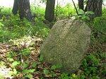 Бобовня, кладбище еврейское
