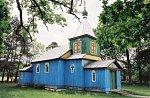 Бобры, церковь Крестовоздвиженская (дерев.), 1810 г.