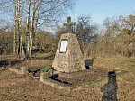 Богданы, памятник польским солдатам 1941-44 гг., 1995 г.
