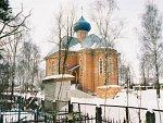 Борисов, церковь Рождества Христова, 2000 г.