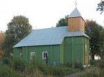 Добрынево, церковь Покровская (дерев.), 1860 г.