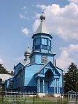 Домачево, церковь св. Луки (дерев.), 1905 г.