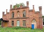 Флерьяново, усадьба:  усадебный дом, около 1870 г.