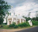 Городилово, церковь св. Иосифа, 1866 г.