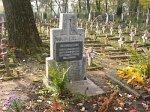 """Гродно, кладбище католическое """"фарное"""": могилы польских солдат, 1920-е гг."""