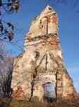 Гули, усадьба:  часовня католич. (руины), 2-я пол. XVII в.?