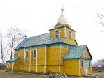 Княгинин, церковь Троицкая (дерев.), около 1772 г.?