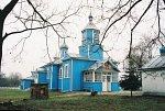 Кобрин, церковь св. Петра и Павла (дерев.), 1864 г.?, 1900 г.