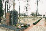 Кобрин, кладбище польских  солдат, 1920 г.