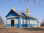 Кричев, церковь св. Николая (дерев.), 1944 г.
