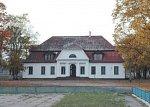 Лесная (Баран. р-н), железнодорожная станция, 1925 г.