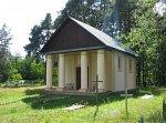 Лысково, кладбище христианское:  часовня католич., до 1880 г.
