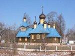 Любань (Вилей. р-н), церковь Собора Белорусских Святых (дерев.), около 2003 г.