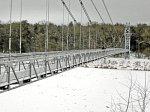 Мосты, мост подвесной, после 1970 г.