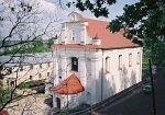 Мозырь, монастырь цистерцианок:  костел св. Михаила Архангела, 1743-45 гг.