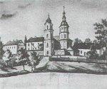 Несвиж, монастырь бенедиктинок:  костел св. Евфимии, 1593-96 гг…