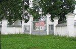 Несвиж, костел иезуитов: брамы и ограда, XVIII-XIX вв.