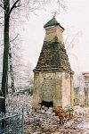 Нов. Мышь, кладбище христианское: часовня-надмогилье Й. Цитовича, 2-я пол. XIX в.