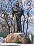 Новогрудок, памятник Адаму Мицкевичу, 1992 г.