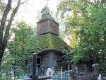 Петриков, церковь Покровская (дерев.), кон. XVII-нач. XVIII вв.