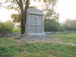 Пинск, кладбище солдат 1-й мировой войны:  памятник немецким солдатам, 1916 г.