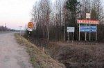 Пустынки, граница Беларуси и России