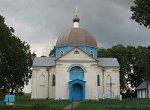 Радчицк, церковь Рождества Богородицы, 1841 г.