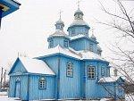 Рубель, церковь св. Михаила Архангела (дерев.), 1796 г.