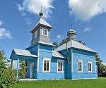 Семигостичи, церковь св. Иоанна Богослова (дерев.), 1912 г.