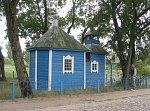 Ситицк, часовня правосл. Покровская (дерев.), XIX в.