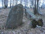 Турки (Ляхов. р-н), кладбище татарское