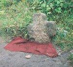 Туров, каменный крест