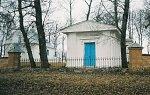 Великая Липа, церковь:   часовня-усыпальница, XIX в.