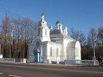 Вилейка, церковь св. Марии Египетской, 1865 г.