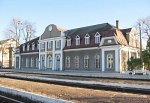 Вилейка, железнодорожная станция, нач. XX в.