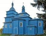 Вуйвичи, церковь св. Ильи (дерев.), 1788 г…
