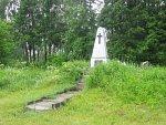 Залесье (Сморг. р-н), братская могила солдат 1-й мировой войны, 1915 г.