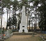 Барановичи, памятник жертвам эпидемий 1920-23 гг., 1920-30-е гг.