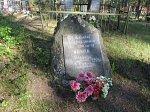 Березовка (Лидский р-н), кладбище христианское: мемориальная таблица, 1904 г.
