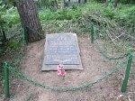 Бобовня, могила поэтессы Софьи Тжешчковской