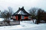 Бобровники, школа: дом наставника (дерев.), 1920-30-е гг.?