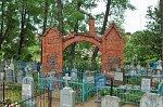 Браслав, кладбище христианское: брама, кон. XIX-нач. XX вв.
