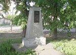Брест, мемориальный знак событиям 1794 г.