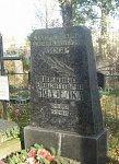 Будслав, кладбище христианское: могила Павлины Мядёлки