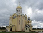 Чаусы, церковь Вознесенская, после 1990 г.