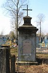 Дарево, кладбище католическое: надмогилья, XIX-1-я пол. XX вв.