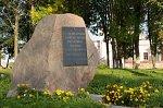 Долгиново (Вилей. р-н), мемориальный камень Змитроку Бядуле