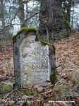 Домачево, кладбище лютеранское
