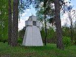 Домачево, памятник участникам восстания 1863-64 гг., 1936 г.